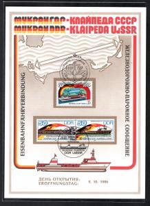 DDR - Gedenktblatt, Eisenbahnfährverbindung