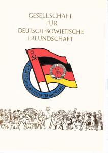 DDR - Gedenktblatt Gesellschaft für Deutsch-Sowjetische Freundschaft