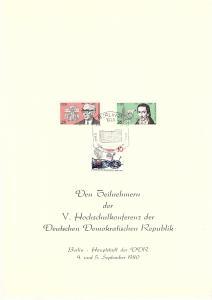 DDR - Gedenktblatt V. Hochschulkonferenz der DDR.
