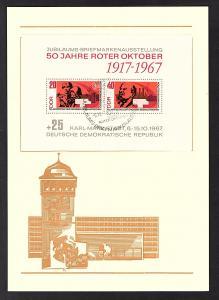 DDR - Gedenktblatt, 50 Jahre Roter Oktober