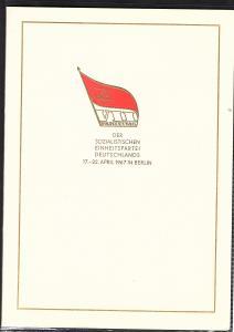 DDR - Gedenktblatt  VII Parteitag der SED.