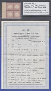 Dt. Reich großer Brustschild Mi.-Nr. 16 Seitenrand-Viererblock **, Attest Sommer