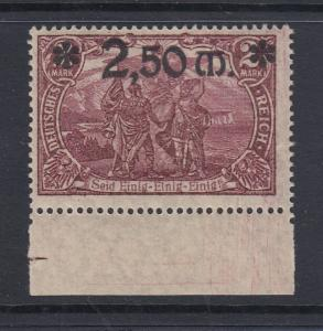 Dt. Reich 2,50 Mark, seltene c-Farbe Unterrandstück **, geprüft Tworek BPP