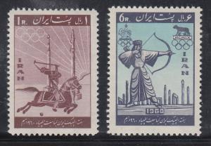 Persien / Iran 1960 Olympische Spiele Rom , Mi.-Nr. 1080-81 **