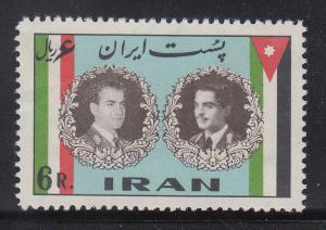 Persien / Iran 1960 Besuch des jordanischen Königs Hussein II , Mi.-Nr. 1082 **