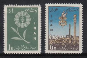 Persien / Iran 1960 Nationales Pfadfindertreffen Persepolis, Mi.-Nr. 1083-84 **