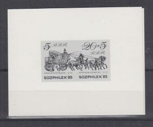 DDR 1985 SOZPHILEX'85 offiz. Schwarzdruck  (*) wie verausgabt