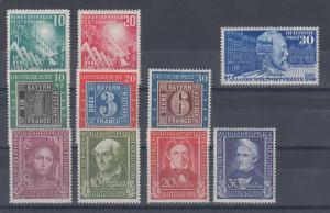 Bundesrepublik: Briefmarken-Jahrgang 1949 komplett postfrisch !  SONDERPREIS