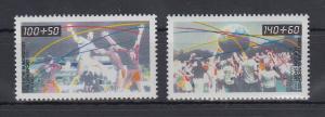 Bundesrepublik 1990 Sporthilfe beliebte Sportarten   Mi.-Nr. 1449-1450 **