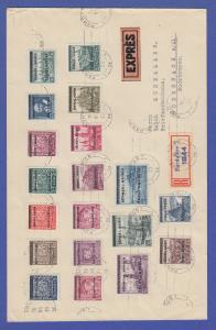 Böhmen und Mähren, kompletter 1. Satz Mi.-Nr. 1-19 O auf philatel. R-Expr-Brief