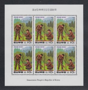 Korea Nord 1995 Mi.-Nr. 3707 Kleinbogen ** Baumpflanztag