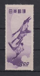 Japan 1949 Mond und Wildgänse, Woche der Philatelie Mi.-Nr. 475 *