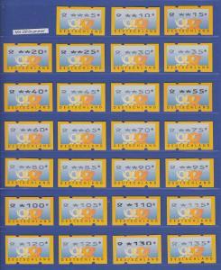 ATM Deutschland Mi-Nr. 3.2 Serie 49 versch. Werte von 5 bis 250 Pfg kpl. ** ZN