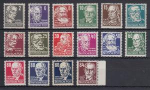 DDR 1952-53 Persönlichkeiten Mi.-Nr. 327-341 Satz 16 Werte kpl. einwandfrei **