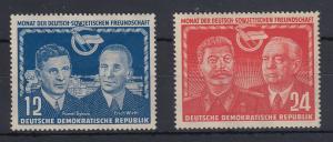 DDR 1951 Deutsch-Sowjetische Freundschaft Mi.-Nr. 296-297 Satz 2 Werte **
