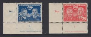 DDR 1951 Deutsch-Sowjetische Freundschaft Mi.-Nr. 296-97 ** mit Druckereizeichen
