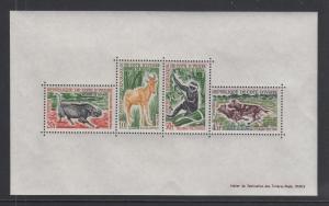 Elfenbeinküste / Cote D'Ivoire 1963 Blockausgabe Tiere Mi.-Nr. Block 2 **
