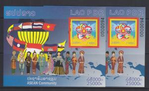 Laos 2015 Asean Community 2 Blocks Mi.-Nr. 252 A und B **