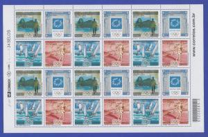 Brasilien 2004 Olympia Mi-Nr 3369-72 im kpl. Bogen / Brasil RHM C-2574-2577 **