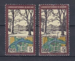 DDR 1981 Landschaftspark Wörlitz Mi.-Nr. 2611 mit klarem Doppeldruck schw. Farbe