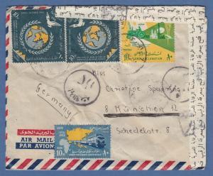 Ägypten 60er Jahre Brief nach Deutschland, geöffnet, amtlich verschlossen