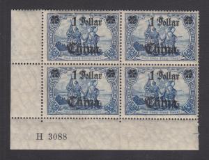 Deutsche Post in China Mi.-Nr. 45 I AII Eckrand-Viererblock mit HAN H 3088 **