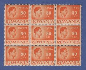 Rumänien 1945 Abart Mi.-Nr. 948y I  LE statt LEI mittig im 9er-Block **