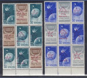 Rumänien 1957 Sputnik / Brüssel Mi.-Nr. 1717-1720 2 Kehrdruck-9er-Blocks **