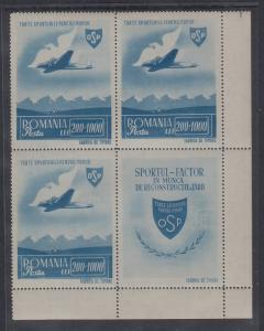 Rumänien 1945 Flugpostmarke Mi-Nr. 884 ZF mit Zierfeld im Eckrand-Viererblock **