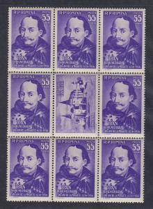 Rumänien 1956 Juan de Hunedoara  Mi-Nr. 1603 mit Zierfeld im Neunerblock **