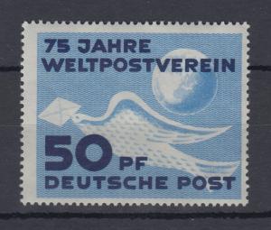 DDR 1949 Weltpostverein Mi.-Nr. 242 **. Erste Briefmarke der DDR !