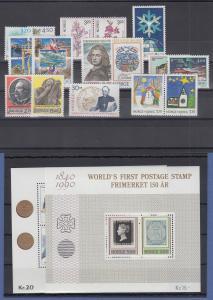 Norwegen Briefmarken-Jahrgang 1990 komplett postfrisch ** / MNH