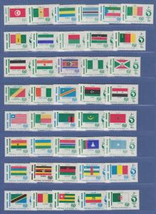 Ägypten / Egypt 1969 Afrika-Tourismus Flaggen  Mi.-Nr. 913-953 Satz 41 W. kpl.