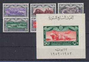 Ägypten / Egypt 1959 7 Jahre Revolution Satz / Block  Mi.-Nr. 563-68, Block 10