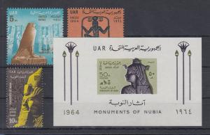 Ägypten / Egypt 1964 Nubische Denkmäler Satz / Block  Mi.-Nr. 772-74, Block 16