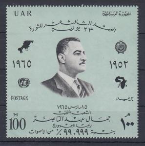 Ägypten / Egypt 1965 Gamal Abdel Nasser 100 M  Mi.-Nr. 800 **