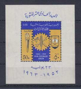 Ägypten / Egypt 1963 11. Jahrestag der Revolution Mi.-Nr. Block 14A **
