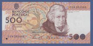 Banknote Portugal 500 Escudos Mouzinho da Silveira 1994 ?