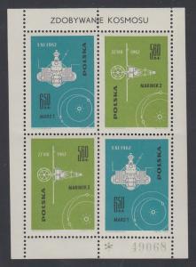 Polen / Polska 1963 Eroberung des Weltraums Mi.-Nr. Block 31 I **