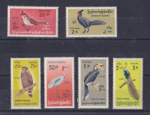 Burma 1968 Vögel  6 hohe Werte aus Satz:  Mi.-Nr. 204-209  **