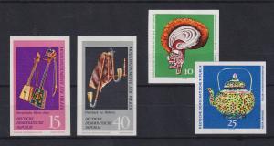 DDR 1971 Lot 4 ungezähnte Marken (Phasendrucke - letzte Phase)  **