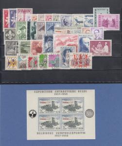 Belgien 1957 Briefmarken-Jahrgang komplett ** inkl. Antarktis-Block