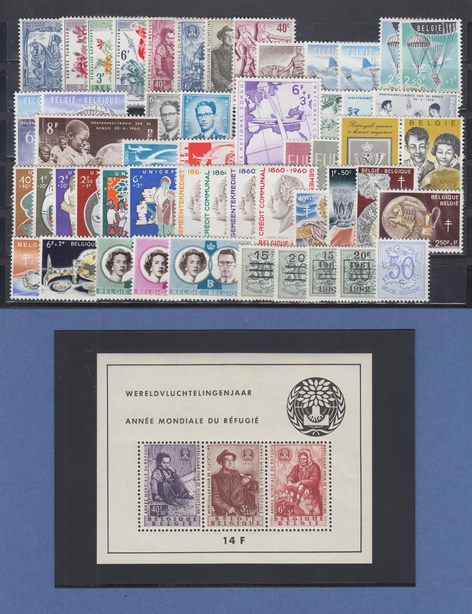 Belgien 1960 Briefmarken-Jahrgang komplett ** inkl. Block und teurer Freimarke 0