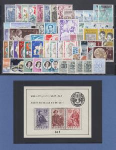 Belgien 1960 Briefmarken-Jahrgang komplett ** inkl. Block und teurer Freimarke