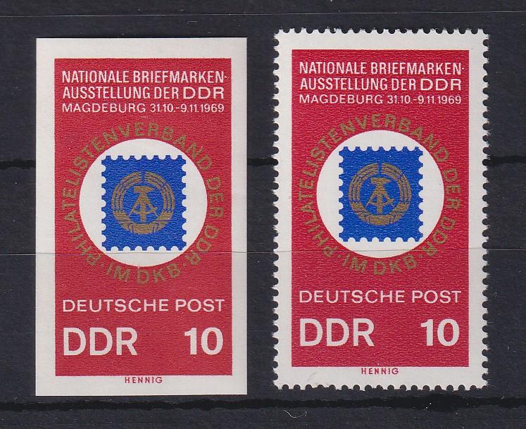 DDR 1969 Briefmarken-Ausstellung UNGEZÄHNTE Marke ** Mi.-Nr. 1477 0