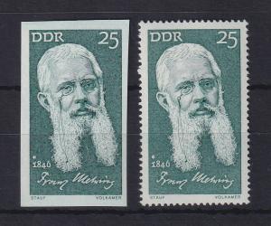 DDR 1971 Franz Mehring UNGEZÄHNTE Marke ** Mi.-Nr. 1648