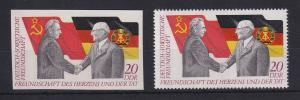 DDR 1972 Treffen Breschnew und Honecker UNGEZÄHNTE Marke ** Mi.-Nr. 1760