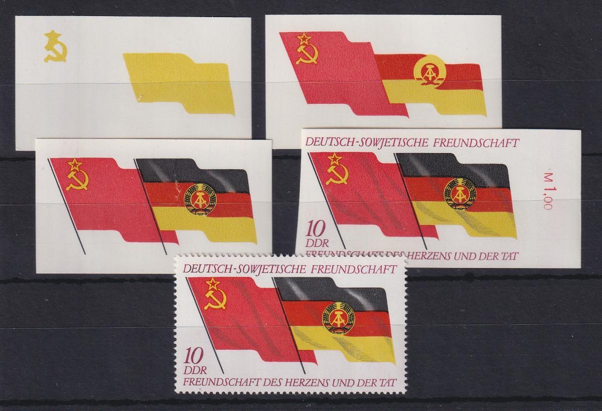 DDR 5 Phasendrucke Mi.-Nr. 1759 Deutsch-Sowjetische Freundschaft **  0