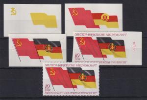 DDR 5 Phasendrucke Mi.-Nr. 1759 Deutsch-Sowjetische Freundschaft **