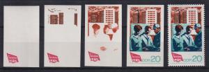 DDR 1968 kpl. Serie Phasendrucke Mi.-Nr. 1384  FDGB-Kongress Berlin **